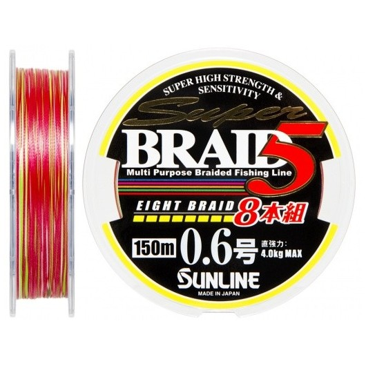 Pintas valas Sunline Super Braid 5HG 150m