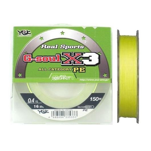Pintas valas YGK G-Soul X3 PE 150m